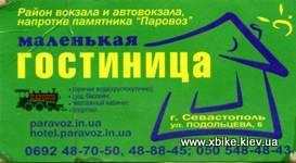 Dimerdzhy_45.jpg